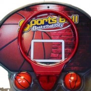 SPORTS BASKETBALL FOR KIDS